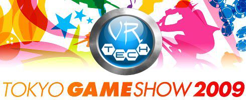 TGS2009-VR